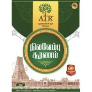 நிலவேம்பு பவுடர்  Nilavembu / Kalmegh / king of Bitters Powder