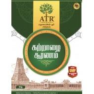 சோத்துக் கற்றாழை பவுடர் / Sothu Katralai / Aloevera Powder