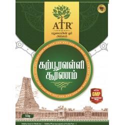 கற்பூரவல்லி பவுடர் / Karpooravalli / Ajwain Leaf Powder