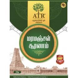 மர மஞ்சள் பவுடர் / Mara manjal / yellow vine Dried Root powder