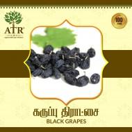 கருப்பு திராட்சை Black Grapes