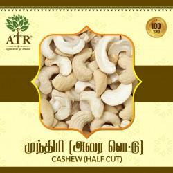 முந்திரி (அரை வெட்டு) Cashew (American Cut)
