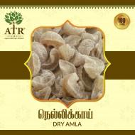 நெல்லிக்காய் Dry Amla
