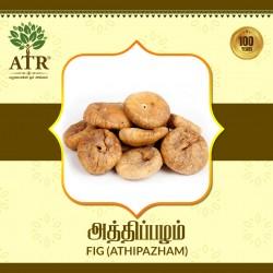 அத்திப்பழம்  Fig (Athipazham)