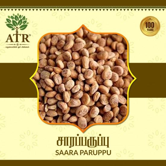சாரப்பருப்பு Saara Parappu