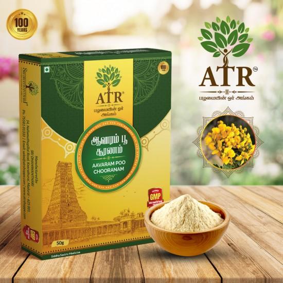 ஆவாரம் பூ பவுடர்  Aavaram Poo Powder / Tanner Powder