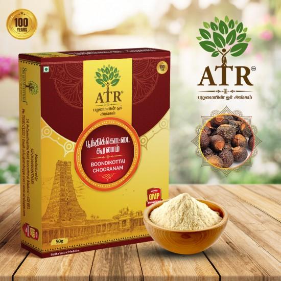 பூந்தி கொட்டை பவுடர்  Boondi Kottai / Soapnut Powder