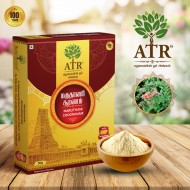 மருதாணி  பவுடர்  Maruthani ilai / Henna Leaves Powder