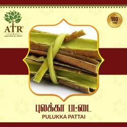 புழுக்கை பட்டை Pulukka Pattai