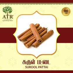 சுருள் பட்டை Surool Pattai