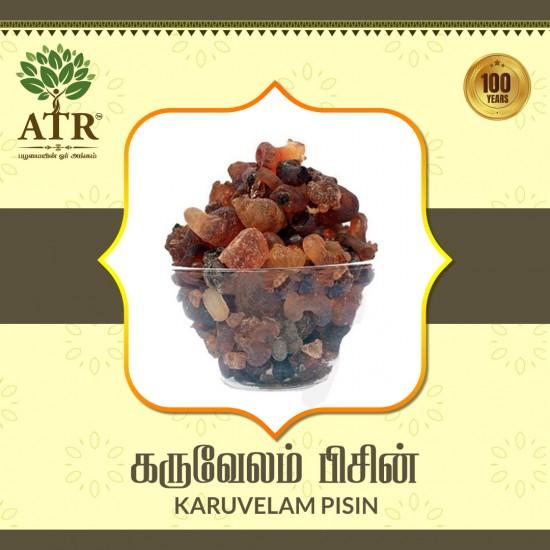 கருவேலம் பிசின் Karuvelam Pisin