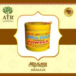 அரகஜா Arakaja