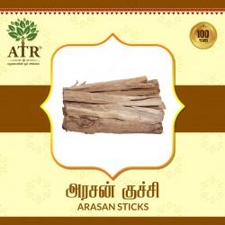 அரசன் குச்சி Arasan Sticks