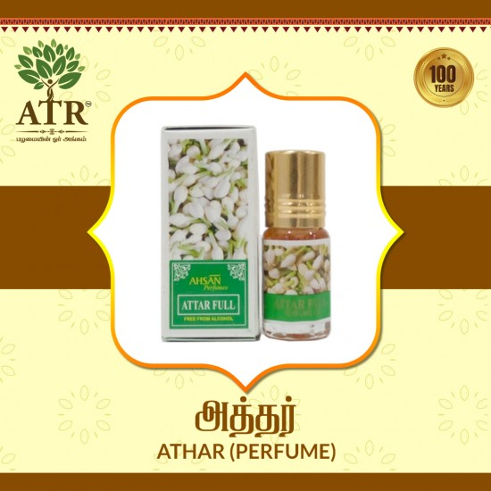அத்தர்  Athar (Perfume)