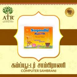 கம்ப்யூட்டர் சாம்பிராணி Computer Saambrani