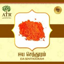 ஈய செந்தூரம் Eia Senthooram