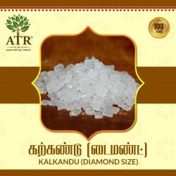 கற்கண்டு (டைமண்ட்) Kalkandu (Diamond Size)