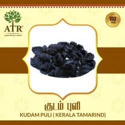 குடம் புளி Kudam Puli ( Kerala Tamarind)