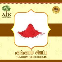 குங்குமம் சிவப்பு  Kum kum (Red Color)