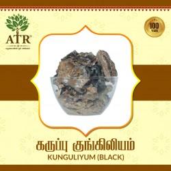 கருப்பு குங்கிலியம் Kunguliyum (black)