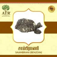 சாம்பிராணி  Saambrani (Benzoin)