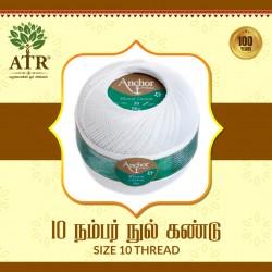 10 நம்பர் நூல்  கண்டு  Size 10 Thread