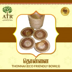 தொன்னை Thonnai (eco friendly bowls)