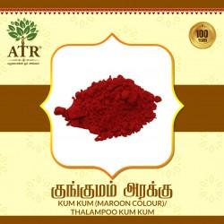 குங்குமம் அரக்கு  Kum kum (maroon Colour)/ thalampoo kum kum