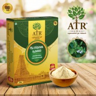 ஆடாதோடை பவுடர் Aada Thodai Ilai / Malabar Nut Powder