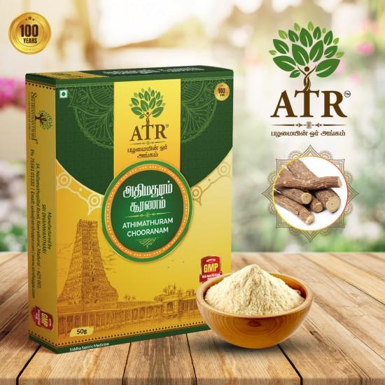 அதிமதுரம் பவுடர் Athimauthuram / Liquorice powder
