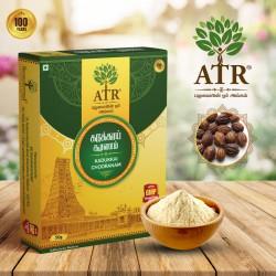 கடுக்காய் பவுடர் Kadukai / Yellow Myrobalan Powder