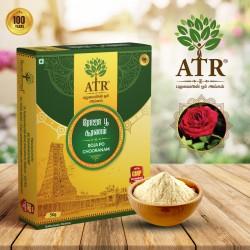 ரோசாப்பூ பவுடர் Roja Poo / Rose Powder