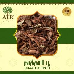 தாத்தாரி பூ Dhaathari Poo