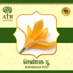 செண்பக பூ Shenbaga Poo