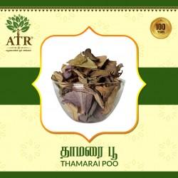 தாமரை பூ Thamarai Poo