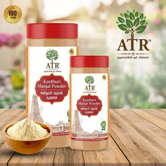 கஸ்தூரி மஞ்சள் பவுடர் / Kasthuri Manjal powder 250 Gms