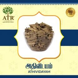 அதிவிடயம் Athividayam