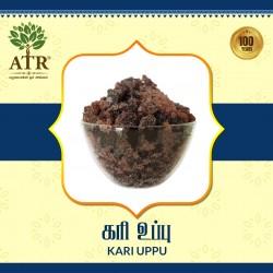 கரி உப்பு Kari Uppu