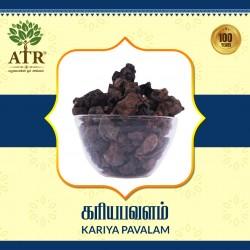 கரியபவளம் Kariya Pavalam