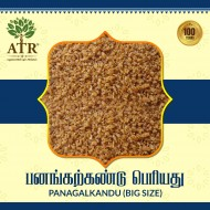 பனங்கற்கண்டு சிறியது Panagal Kandu ( small size)