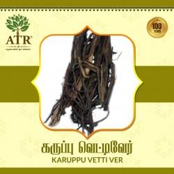 கருப்பு வெட்டிவேர் Karuppu Vetti Ver