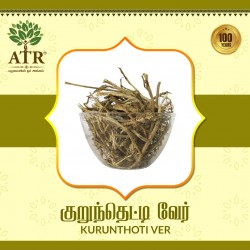 குறுந்தொட்டி வேர் Kurunthoti Ver