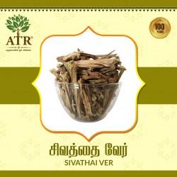 சிவத்தை வேர் Sivathai Ver