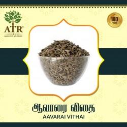 ஆவாரை விதை Aavarai Vithai