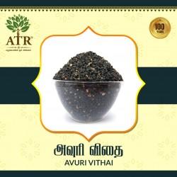 அவுரி விதை Avuri Vithai