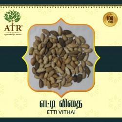 எட்டி விதை ETTI Vithai