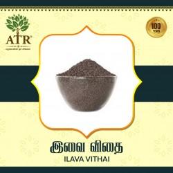 இலவ விதை Ilvava Vithai