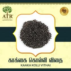 காக்கை கொல்லி விதை Kaaka Kolli Vithai