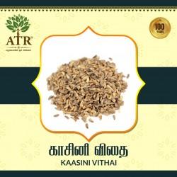 காசினி விதை Kaasini Vithai