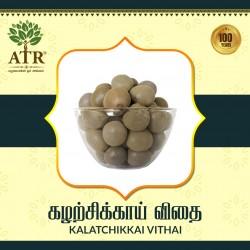 கழற்சிக்காய் Kalatchikkai